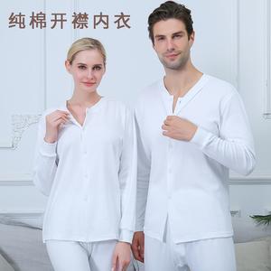 开衫女老年人对襟男开身纯棉内衣