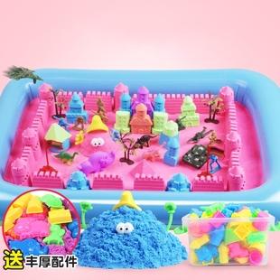 太空玩具沙子套装儿童魔力粘土安全无毒散沙男孩女孩动力橡皮彩泥