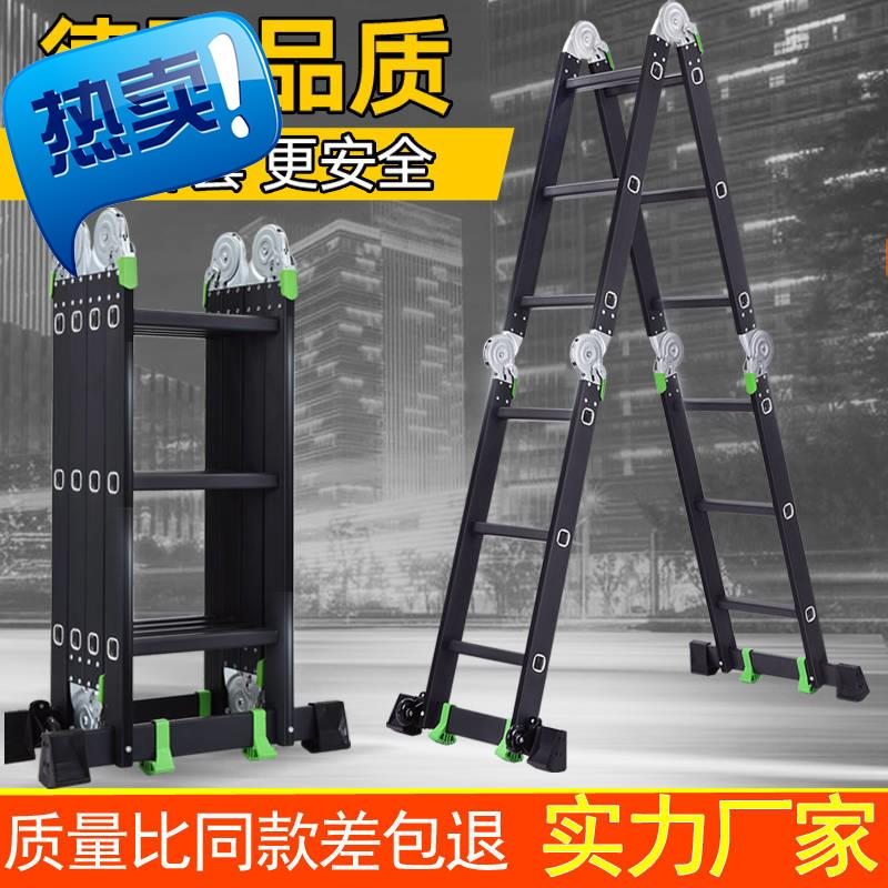Telescopic aluminum alloy engineering portable thickened staircase n indoor folding attic lifting alloy ladder cabinet home