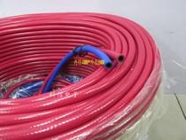 2L便携式焊炬皮管 4mm红蓝线 焊炬配套皮管 防爆高压氧气管煤气管