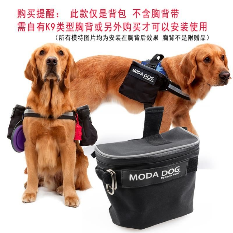 Dog Backpack self carrying large dog schoolbag self carrying golden dog medium dog Samoye pet backpack