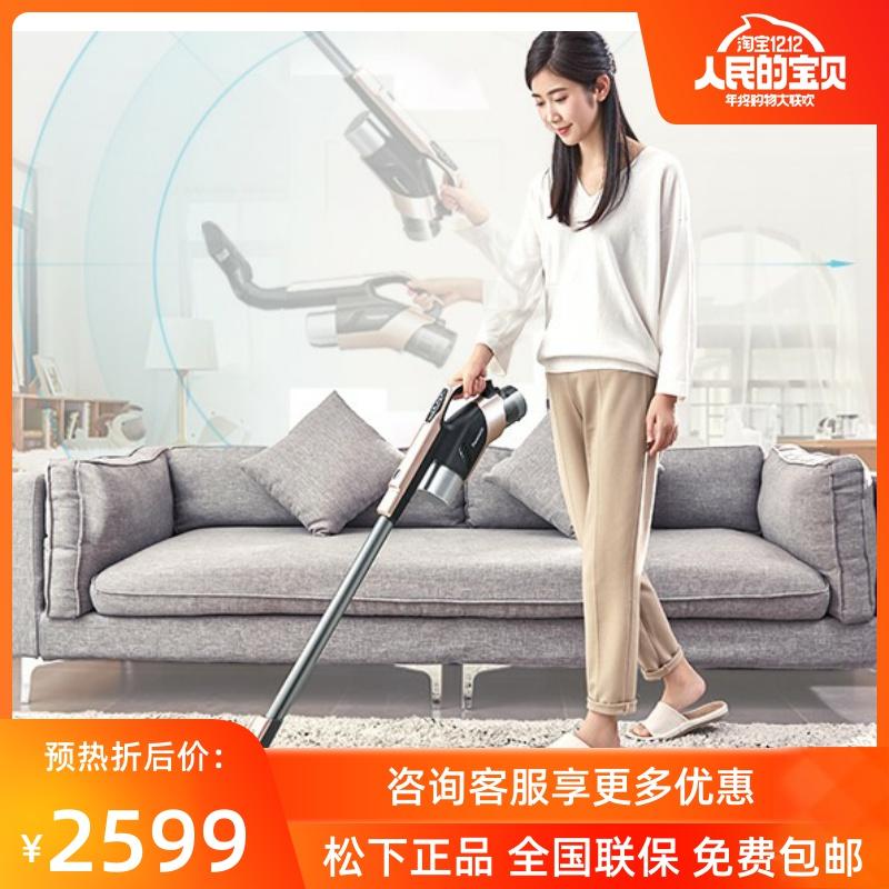 Panasonic / Panasonic handheld vacuum cleaner mc-bd787 brushless motor with large suction and no dead corner mute
