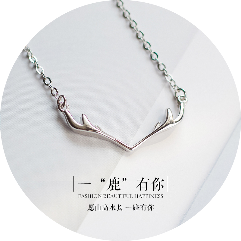 S925 Sterling Silver minority antler Necklace female Birthday Korean student Lu Han nice looking, simple and sweet, Sen Department clavicle chain
