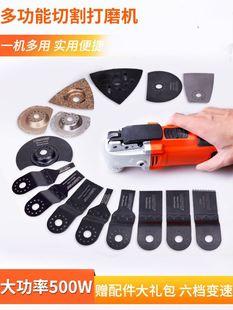 多用途厨卫配件切割通用金属轮子家用万用宝刀片细齿多功能修边机品牌