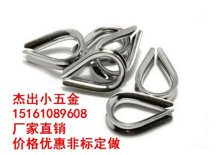 6mm钢丝绳标定304不锈钢三角圈配件鸡心环套环m6只支持非做