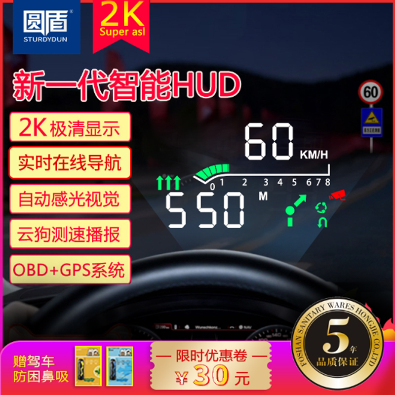 A7 universal HUD HD car head up display vehicle + GPS navigation electronic dog car speed