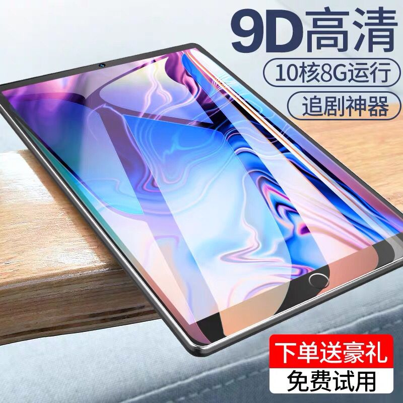Mickey Mouse iPad authentic new ultra-thin tablet computer 12 inch Entertainment Office two in one all Netcom mobile phone Android Samsung large screen postgraduate entrance examination game eat chicken special Hanzhong official website new