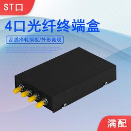 粤信 4口ST光纤终端盒 光线盒熔接盒接续盒光缆接头盒含尾纤 满配图片