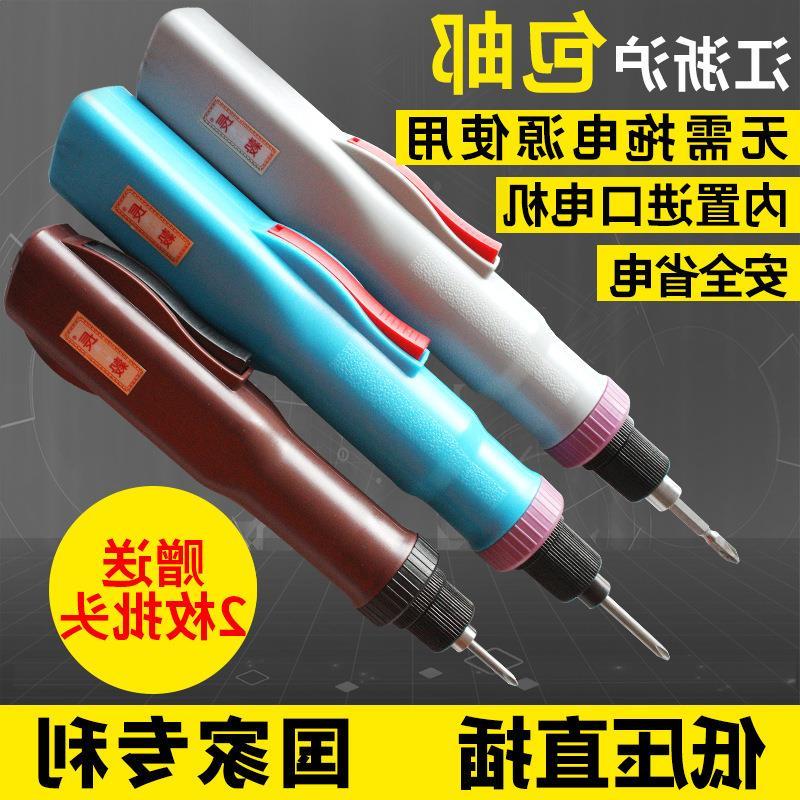 多功能起子式电动螺丝刀起子品牌正反转220v低压扭力直插