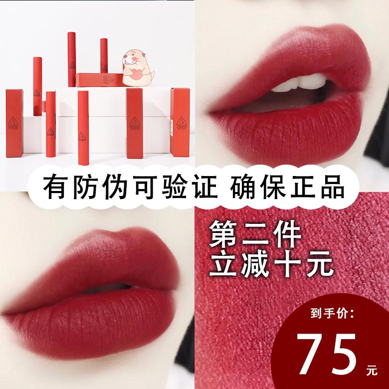 韩国3CE丝绒雾面唇釉女哑光梅玛莎拉蒂子南瓜色daffodil谣言口红图片