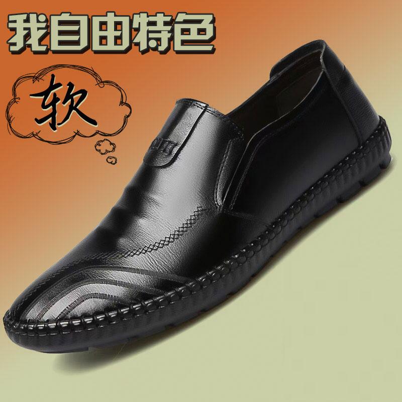 蒂尚男鞋秋季新款透气休闲皮鞋韩版商务软底低帮英伦百搭男士皮鞋