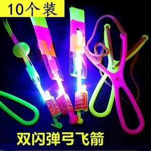 会发光手推飞碟带led三色灯小飞盘飞天仙子竹蜻蜓类地摊儿童玩具