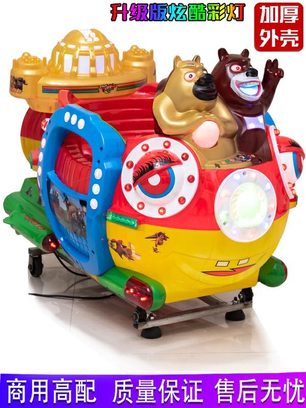 Детские игровые автоматические аттракционы Артикул 600257732824
