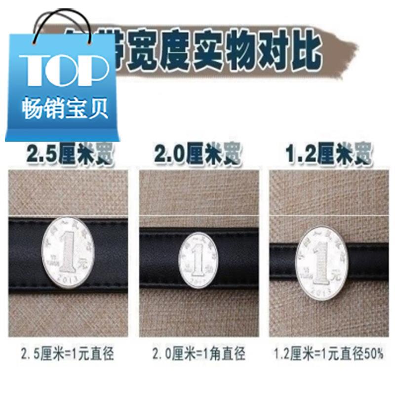 Long shoulder M-belt strap strap belt trousers button type replacement pin buckle purse business leather decoration quick buckle chest