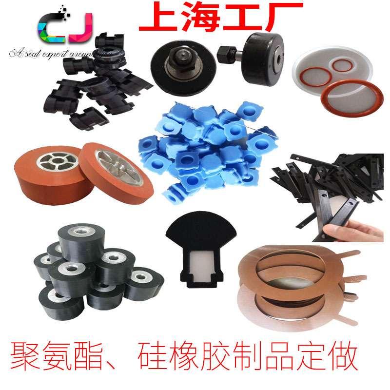 专业定做橡胶制品硅胶异形制品丁氰橡胶塞帽罩子氟胶制品减震耐磨