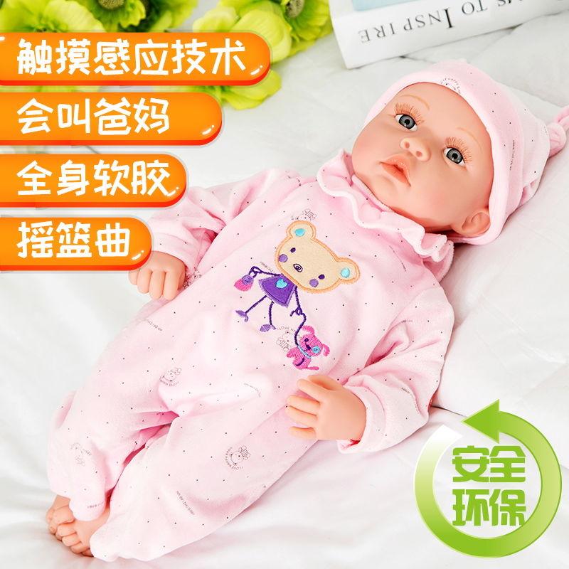 Интеллектуальные игрушки / Куклы Артикул 619745845856