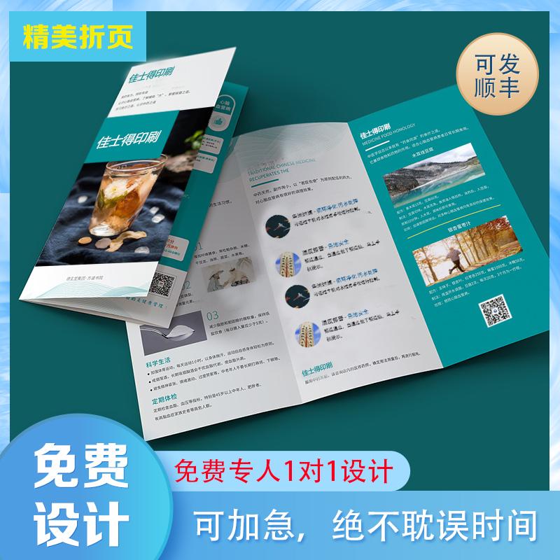 Услуги печати рекламной продукции / Копировальные услуги Артикул 600151358922