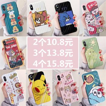 卡通猫和老鼠情侣苹果x女款手机壳
