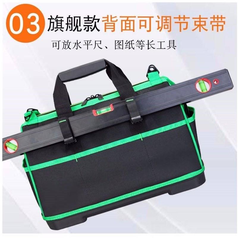 中斯德工具包多功能大号单肩空调家电维修帆布水电木工电工工具包