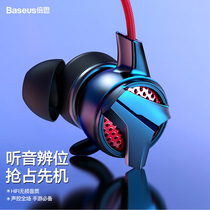 Times think the game eat chicken headphones in-ear computer desktop notebook mobile phone universal subwoofer PS4 gaming headset to listen to the sound debate to stimulate the battlefield noise reduction K song live sports ear