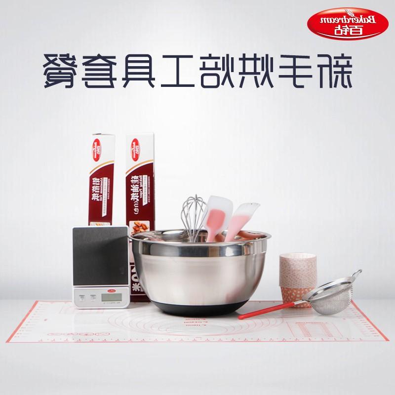 Посуда для выпекания Артикул 602969176032