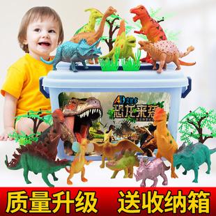 仿真大号恐龙玩具模型软塑胶小动物霸王龙蛋儿童男孩3-6岁套装价格