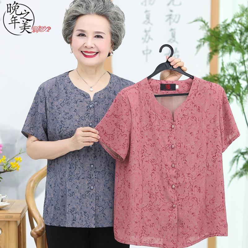 中老年人夏装女70岁80奶奶装短袖套装妈妈装夏季套装老人衣服太太