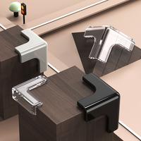 桌角防撞护角桌子床角柜油烟机硅胶保护贴防碰撞玻璃包角套边儿童