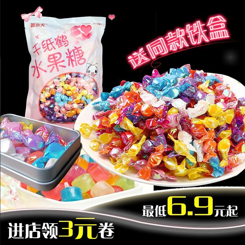 彩色千纸鹤糖果小孩儿童礼物糖果散装混合多口味送铁盒水果糖批发
