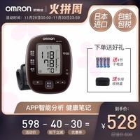 日本进口欧姆龙臂式智能电子血压计HEM-7271高精准老人家用测量仪