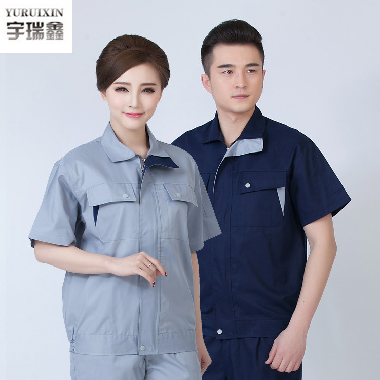 Summer short sleeve work clothes suit men and womens automobile repair machinery factory workshop labor protection clothing engineering clothing uniform