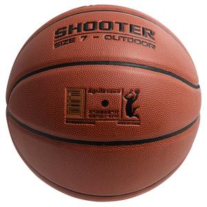 安格耐特F1105A篮球PVC7号室内外比赛球体育用品送球网球针