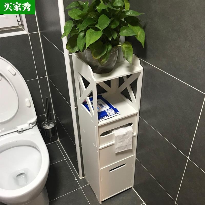 卫生间夹缝收纳防水落地宜家厕所置物架置地式浴室墙角马桶边柜窄,可领取1元天猫优惠券