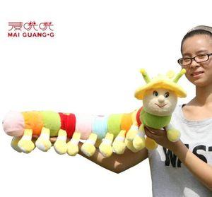 七彩毛毛虫千年虫布娃娃毛绒玩具大号公仔毛毛虫抱枕生日礼物女生