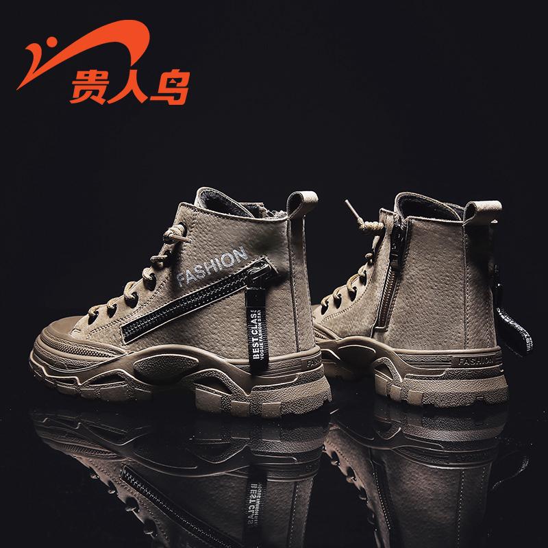 贵人鸟男童马丁靴2020新款秋冬韩版潮冬季英伦风加绒保暖儿童靴子