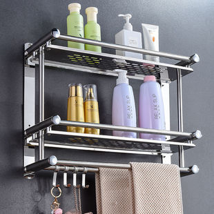加厚免打孔厕所双层浴巾架壁挂卫浴