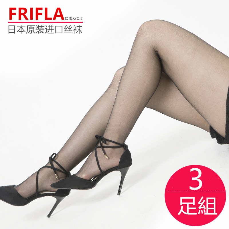 frifla日本进口黑色裸色春秋连裤袜