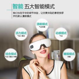 眼部按摩器保健仪器预防近视改善视力缓解视疲劳黑眼圈神器保护图片