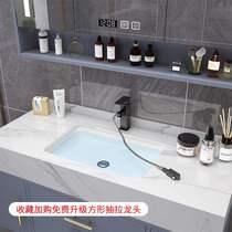 轻奢浴室柜卫生间洗漱池台洗脸盆柜组合智能镜柜简约一体式洗手台