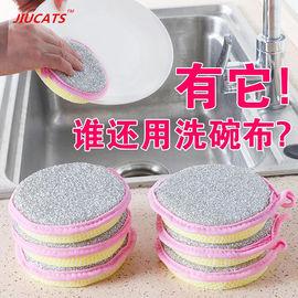 加厚百洁布洗碗布厨房清洁海绵擦不沾油洗锅刷碗刷锅神器洗碗海绵图片