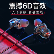 Applicable to Huawei P20 p30pro original Bluetooth headset in ear P10 p9mate10 glory 8 invisible running wireless single ear sports basket tooth millet Apple Android universal authentic