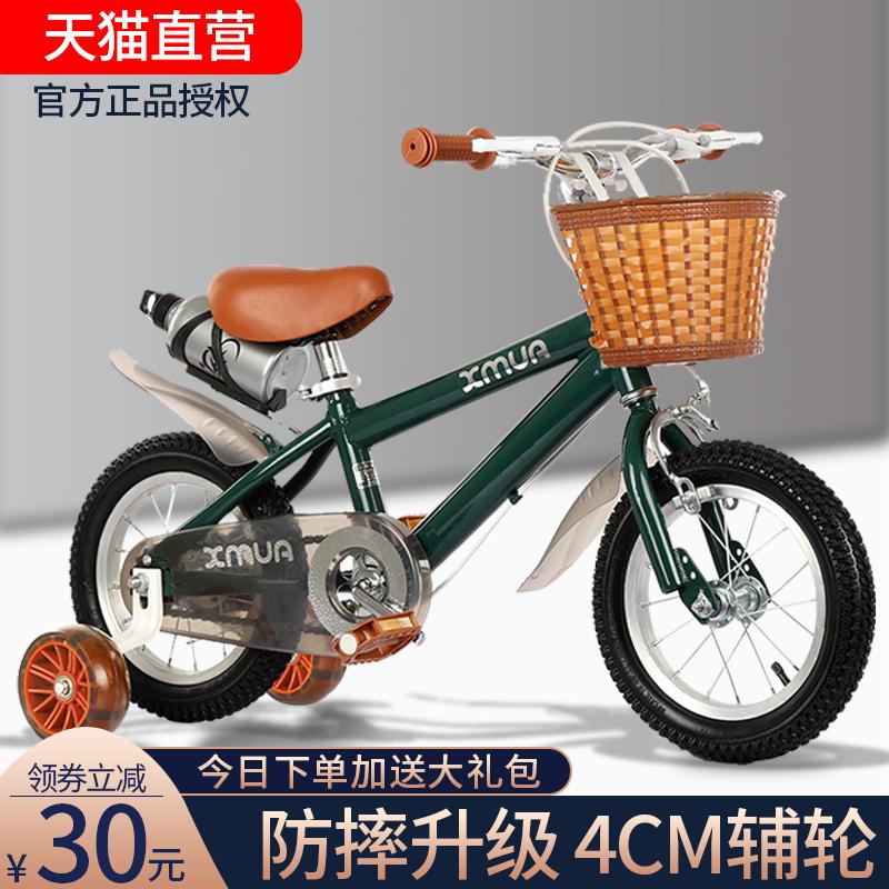 鑫木玛自行车男孩单车脚踏车质量好不好
