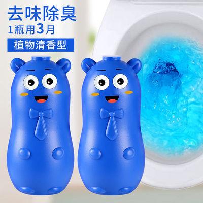 佳佳日用厕所清洁剂马桶去异味蓝泡泡洁厕宝洗厕净洁厕灵家用装