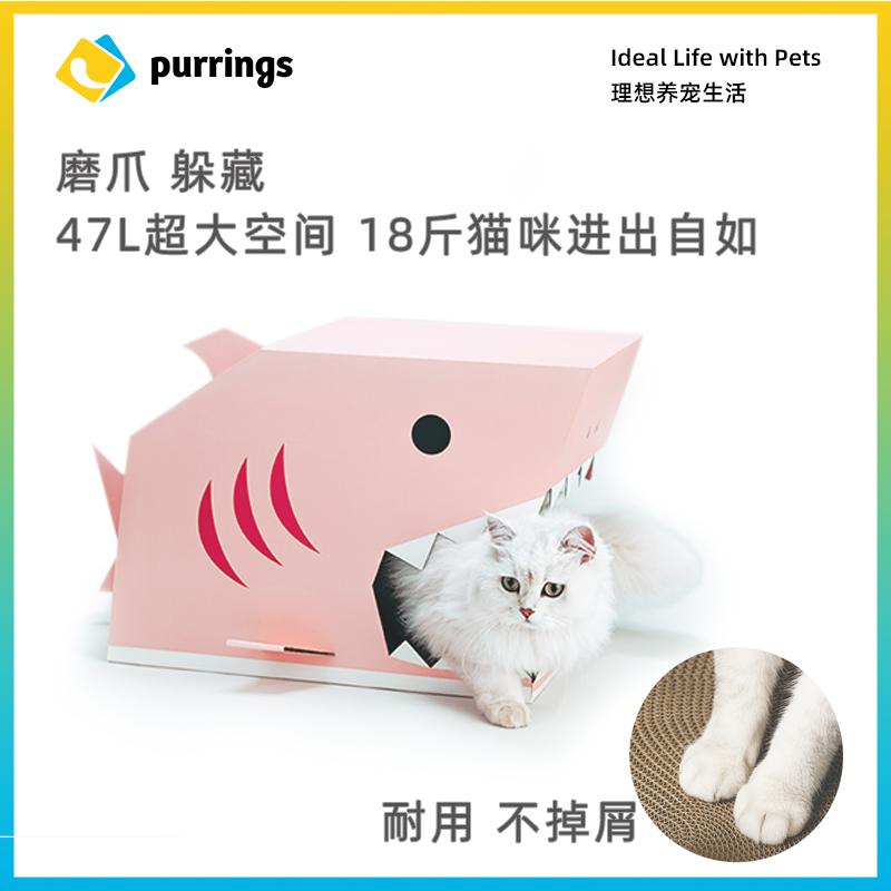 派吉时光小鲨鱼猫抓板猫窝猫沙发猫抓盒耐磨瓦楞纸箱磨爪猫玩具