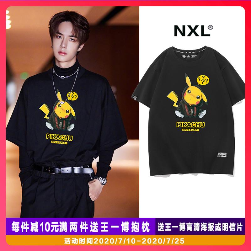 王一博同款衣服代言产品的店大码宽松短袖t恤2020年新款女韩版潮