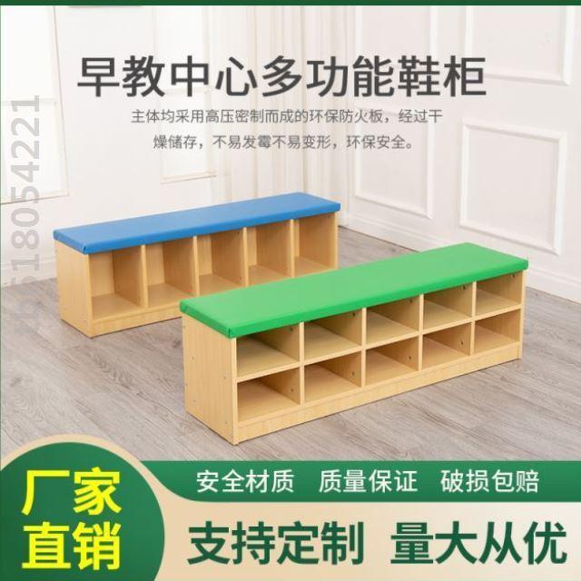 水泳教室の店先の子供の靴の棚の小型の2階は靴の腰掛けを交換します。