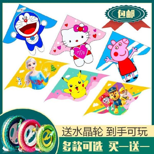 Beginners Mini cartoon kite wing dragon triangle set 800 meter thread green snake Chinese wind bat