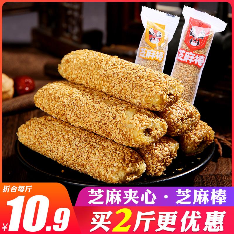 芝麻棒杆500g小包散装整箱刘玄德麦芽糖饼干四川特产成都零食小吃