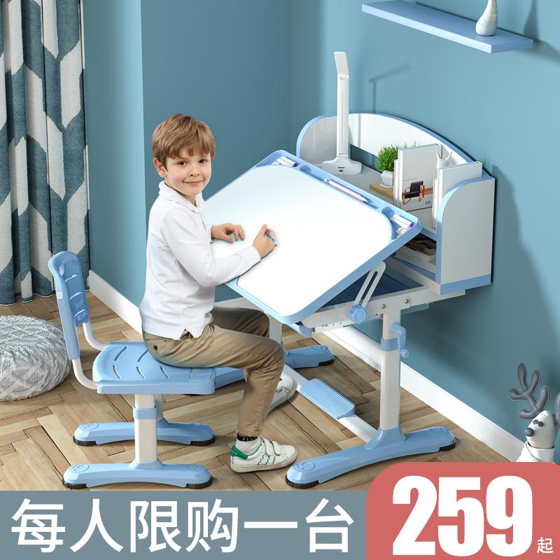 学习桌小学生套装组合家用写字桌椅