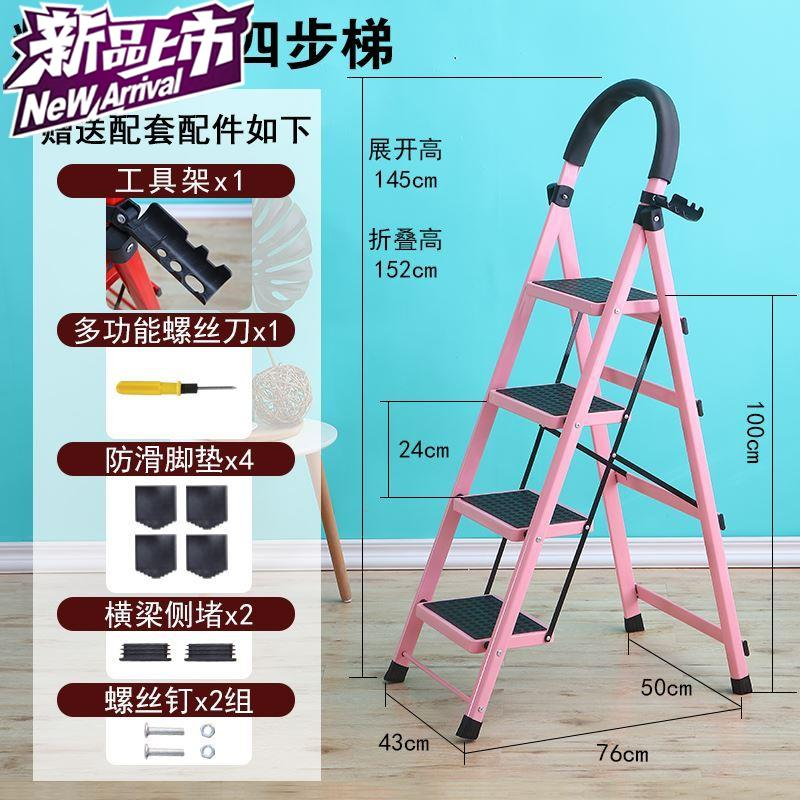 Household ladder r thickened folding ladder herringbone Z ladder four five step room a cabinet stair engineering ladder